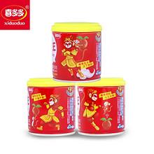 【超市同款】椰果王 大圣定制版200g*10罐  26.8元包邮(29.8-3券)