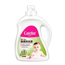 【天猫超市】爱护婴儿除螨型洗衣液3L 49.9元包邮(59.9-10券)