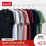 18号0点:Baleno 班尼路 88901119 男士翻领POLO衫 42.5元包邮(前100件)