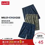 18号0点:Baleno 班尼路 88910052 男士印花短裤 45元包邮(前200件)