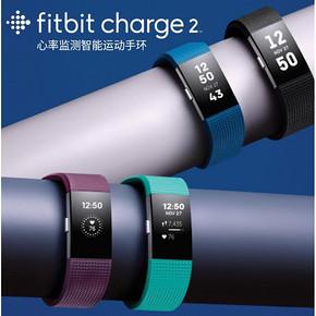 Fitbit Charge2 智能手环 特价598下单立抢