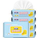 ¥9.9 幼儿宝 婴儿柔湿巾80抽*4大包