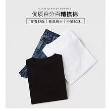 凡客诚品 男100%精梳纯棉 圆领纯色t恤 拍3件60元 此前29元/件