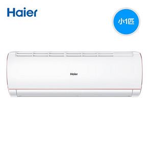 Haier/海尔 KFR-23GW/05GDS33小1匹家用冷暖空调挂机壁挂式新冷媒 1799元