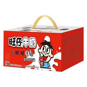 10点开始、有券的上:旺旺 旺仔牛奶 O泡果奶 125ml*16盒组合装(牛奶*12+O泡*4