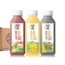 【网红达人力荐】谷咚营养饮品混合味9瓶装 64.6元包邮(79.6-15券)