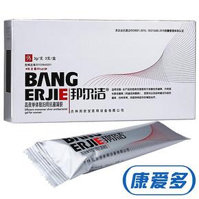邦尔洁 高效单体银妇用抗菌凝胶 16.5元包邮(31.5-15券)