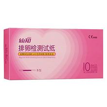 仙知 排卵检测试纸20条 11.8元包邮(16.8-5券)
