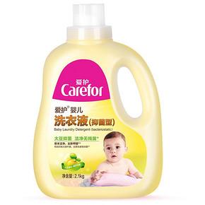 【聚划算!】Carefor/婴儿洗衣液2.1KG单瓶装 24元包邮(39-15券)