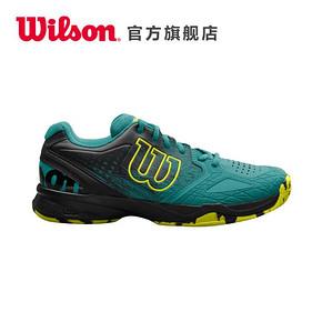 Wilson威尔胜灵活轻便 男女款专业网球鞋运动鞋KAOS COMP 390元