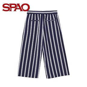 SPAO SPTA725G09 女式条纹系带长款西装裤 79元