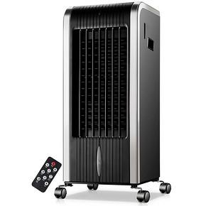 志高 遥控驱蚊空调扇冷风扇  259元包邮(289-30券)