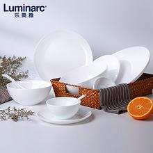 Luminarc 乐美雅 钢化玻璃餐具套装 10件 迪瓦丽白色款 69.9元