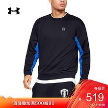 Under Armour 安德玛 UA男子 运动休闲卫衣 促销价599元