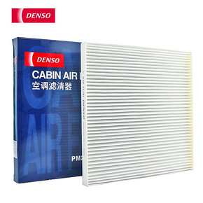 电装(DENSO) 261401-2740n 空调滤芯 本田、长城专用 29元