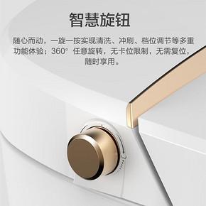 海尔智能马桶一体式全自动家用无水箱即热遥控坐便器H2-30234023 2999元