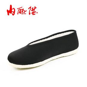 内联升 8101A 男士小元口千层底布鞋 465元