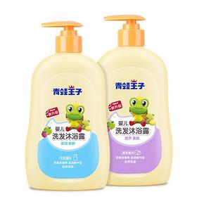 【青蛙王子】婴儿洗发沐浴露二合一2大瓶 26.8元包邮(36.8-10券)