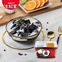 生和堂 奶香红豆龟苓膏 222g*4盒 原味龟苓膏 215g*6盒 4.2折 ¥32.7