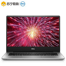 Dell/戴尔灵越5000 14英寸八代四核i5集显 轻薄便携商务办公学生手提笔记本电