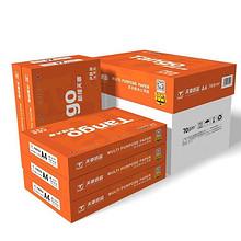 TANGO 天章 新橙天章 A4复印纸 70g 5包 500张/包 79元包邮 ¥79