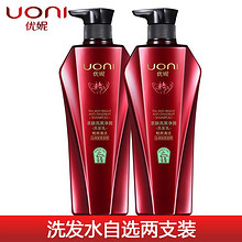 ¥33包邮 YUNEGISH/优妮 马油洗发水套装 220ml