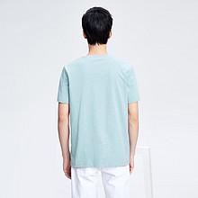 HLA 海澜之家 男士竹节棉T恤 68元