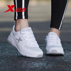 特步 夏季网面跑步鞋透气休闲女鞋 139元包邮(149-10券)