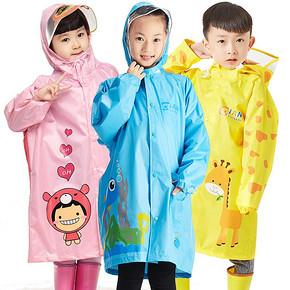 大帽檐带书包位儿童雨衣雨披 39元包邮(49-10券)