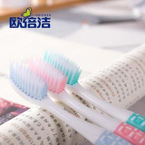 欧倍洁纳米柔毛刷头牙刷6支 6.9元包邮(11.9-5券)