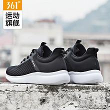 【聚划算!】361度 2019夏季新款运动男鞋 99元包邮(109-10券)