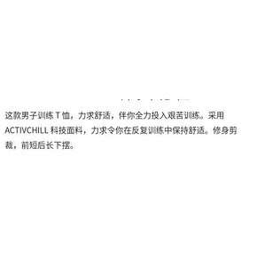 Reebok锐步官方 男子训练短袖T恤 促销价239