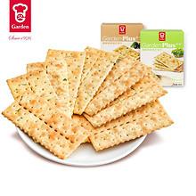 【网红小吃】嘉顿 芫荽橄榄味梳打饼干192g*2 19.9元包邮(29.9-10券)