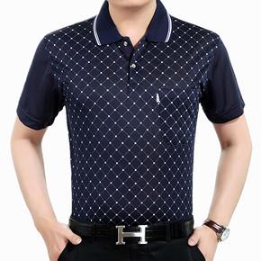 意邦伦 夏季新款男子短袖polo衫 29.9元包邮(59.9-30券)