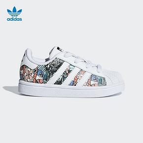 阿迪达斯adidas官方 三叶草 SUPERSTAR EL I 女婴童 经典鞋 264元