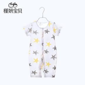 槿妍 婴儿连体衣 23.9元