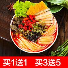 【买1送1】正宗柳州欢螺颂螺蛳粉280g 12.9元包邮(15.9-3券)