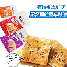 渔家翁鱼豆腐500g豆腐干批发休闲香辣麻辣零食小包装豆干散装小吃 9.9元