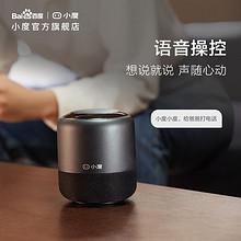 ¥139 小度智能音箱1S 无线音响