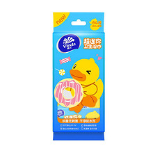 88VIP:Vinda 维达 B.Duck IP超迷你 湿巾 8片*8包 *10件 54.44元包邮(5.45元/件) ¥5