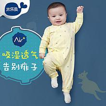 米乐鱼 新生儿连体衣春夏0-6个月宝宝哈衣初生婴儿蝴蝶衣无痕贴肤 35.9元