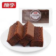 桃李布朗尼蛋糕540g 黑巧克力味糕点甜品下午茶点心零食早餐食品 24.9元