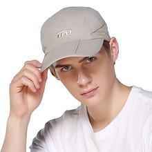 美国领先户外 夏季可折叠鸭舌帽 透气纯色快干吸汗户外帽 *4件 237.6元(合59