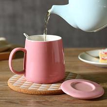 NCOLOR 陶瓷马克杯 450ml 12.35元