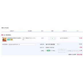 ¥26.4 橘客 咸蛋黄夹心饼干 14小袋 约100g*4