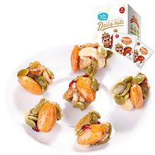 ¥35.9包邮 张嘴食品 每日坚果脆30包混合坚果小丸子750g