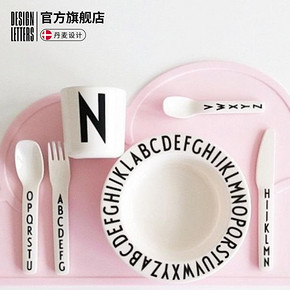 丹麦designletters儿童字母深盘小孩餐具宝宝吃饭餐盘早餐辅食盘 79元