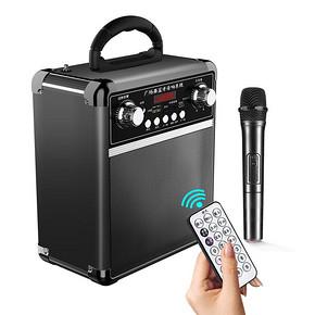 夏新 户外便携式无线蓝牙音箱 78元包邮(118-40券)
