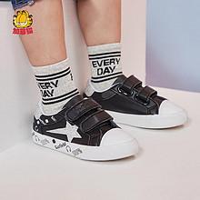 加菲猫 2019夏季新款儿童板鞋 69元包邮(99-30券)