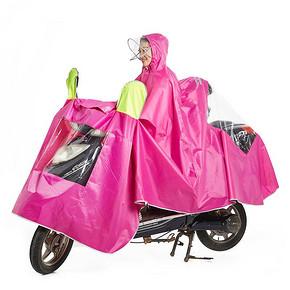 电瓶车亲子双人有袖雨衣雨披大码 49元包邮(59-10券)